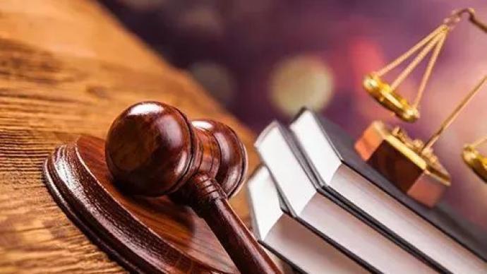最高法:严格违法审判追责,制定法官惩戒工作程序相关文件