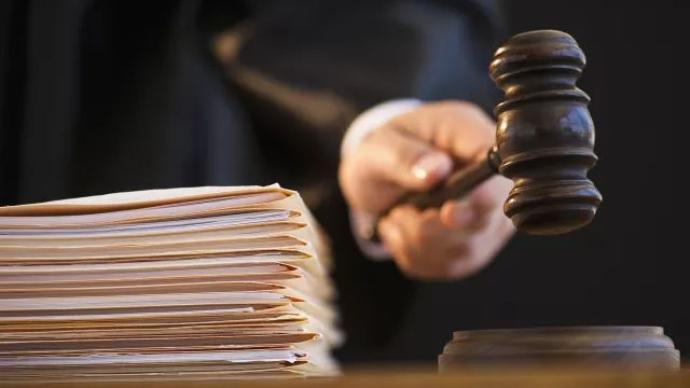 最高法:因办案业绩不达标退出员额两年后,可重新申请入额