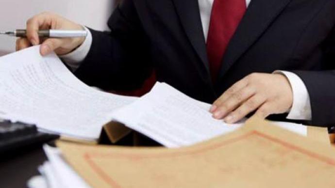 最高法:实现对各类履职行为可提示、可留痕、可倒查、可监督