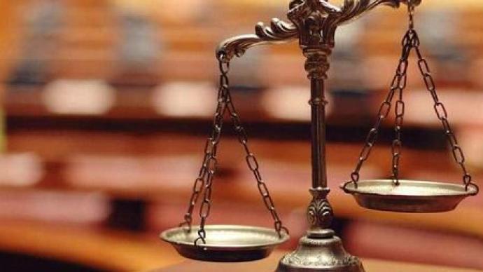 最高法:杜绝不同地区办案标准不合理差异,避免类案不同判