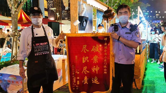 上海夜市糊涂商家忘激活收款码,首位消费者变收款人进账数万