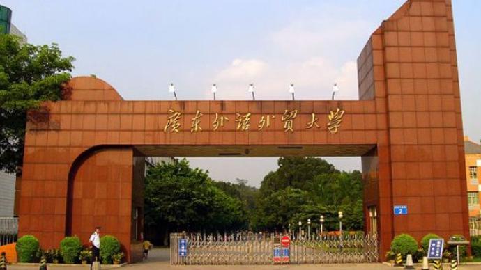 广东一高校研一新生被通知变更校区,律师称或侵犯学生知情权