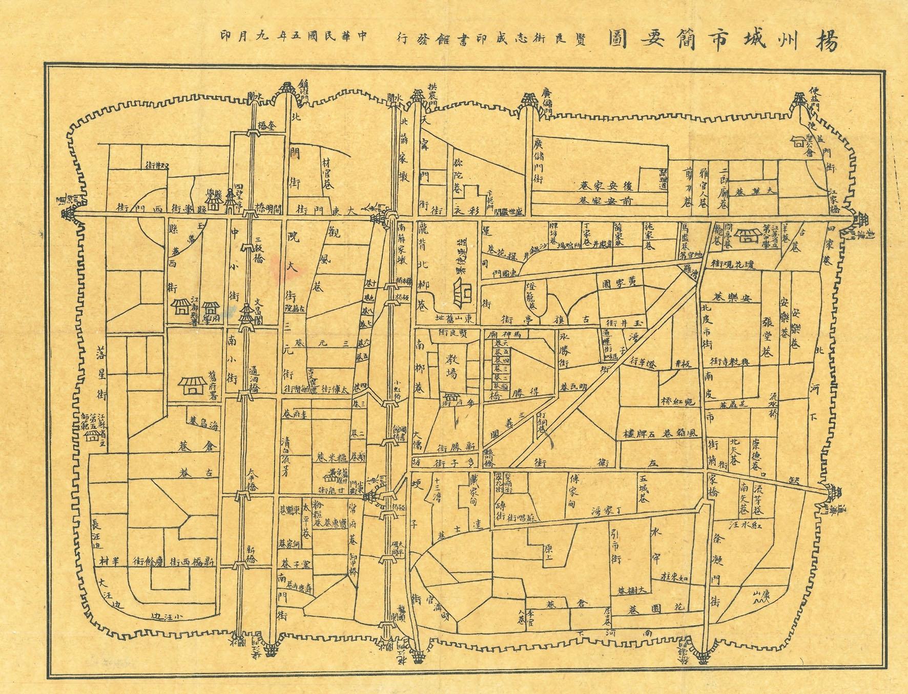1916年扬州城市简要图。 图片来源于网络