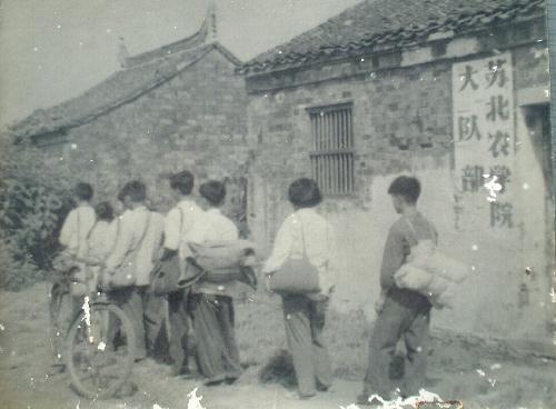 苏北农学院大队部旧照。 图片来源于扬州大学实验农牧场官网