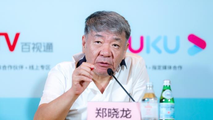 上海电视节 郑晓龙:文艺作品应该有强烈的个性化色彩