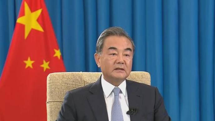 王毅:有必要为中美关系树立清晰框架