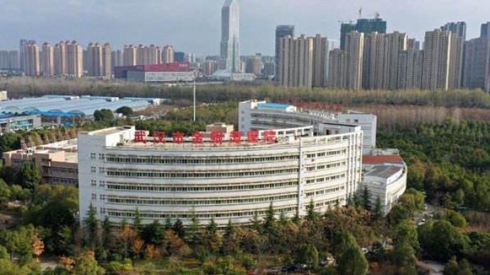 辟谣!武汉金银潭医院目前无本土新发病例,未向同济医院求援