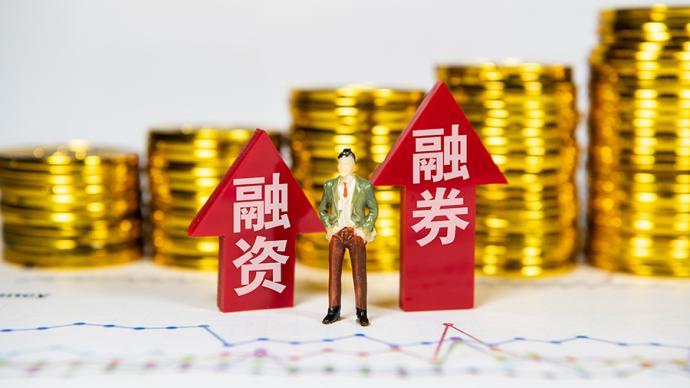 新三板精选层已拟定融资融券业务方案,推出时点还有讨论空间