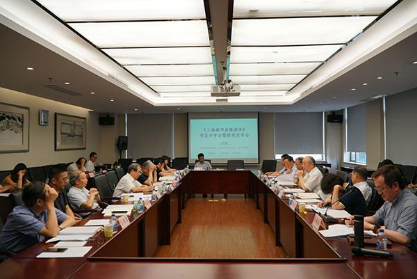 8月5日下午,由上海市教育发展基金会、上海市地方志办公室、学林出版社联合举办的《上海城市品格读本》项目评审会暨新闻发布会在上海市地方志办公室举行。主办方供图