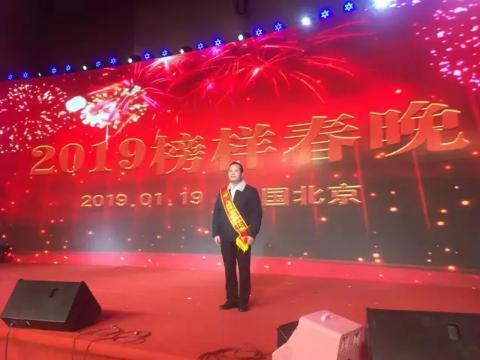 """受邀参加""""2019榜样春晚""""的王会岑。图据网络"""