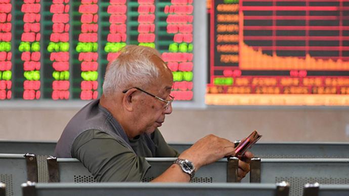 券商和银行股尾盘助力沪指翻红:深市收跌,两市成交仍超万亿