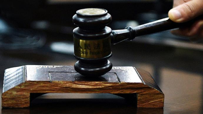加拿大籍被告人徐伟洪犯制造毒品罪一审被判死刑