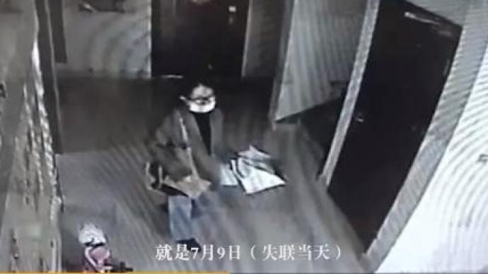 馬上評|南京女大學生被殺案:男友的信息應合理披露