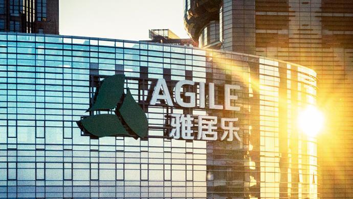 雅居乐前7个月预售金额657亿元,完成年度目标54%