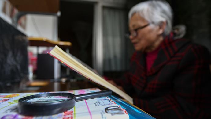 研究:孤独因素因年龄而异,50岁以上者孤独报告率最高