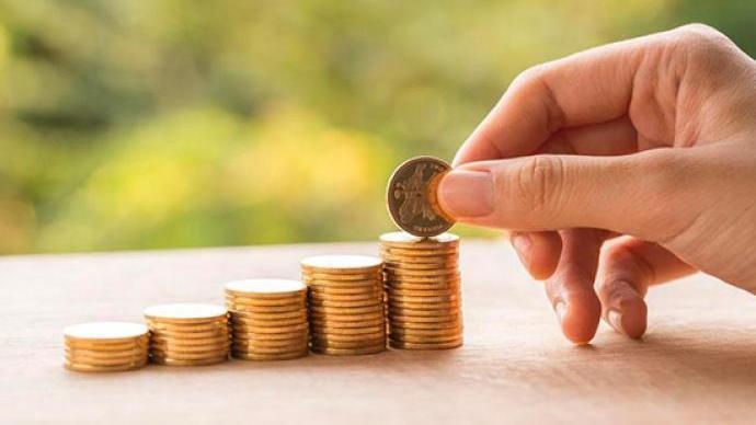 财政部:财政运行经受疫情等因素冲击,逐步回稳向好