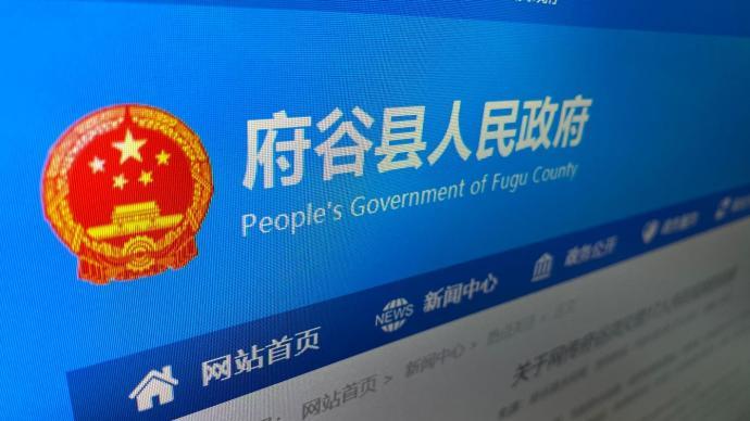 """陕西府谷回应""""洪灾致17人失踪视频"""":8年前旧闻"""