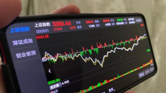 券商股尾盘暴拉原因找到了:30家券商有一半7月净利润翻番