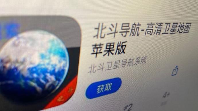 """山寨北斗App蹭热点下载火爆,业界呼吁对""""北斗""""立法保护"""