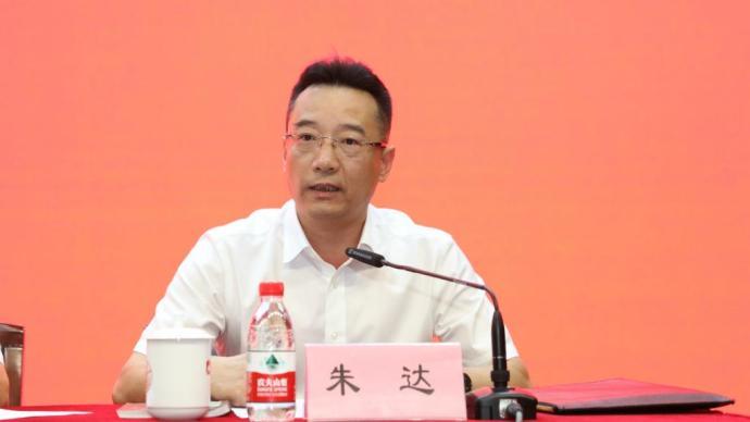 宁波大学领导班子换届:宁波市教育局局长朱达任学校党委书记