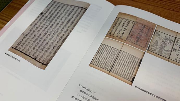 《〈紅樓夢〉版本圖說》:哪些版本更貼近曹雪芹的稿本?
