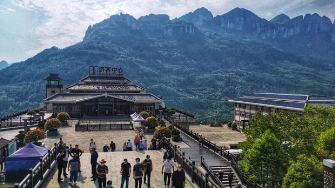 湖北A級景區自8月8日至年底,對全國游客免門票開放