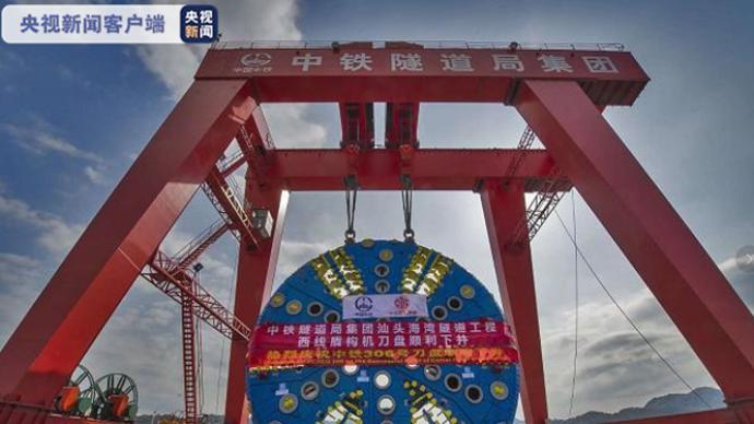 汕头海湾隧道西线贯通,预计2021年9月实现主线通车