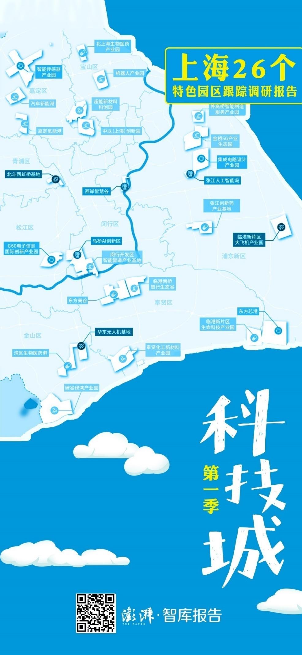 海报设计:尹惠璇