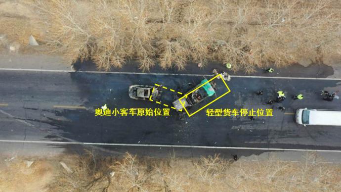 吉林通报松原致12死交通事故:18人被党政纪处分