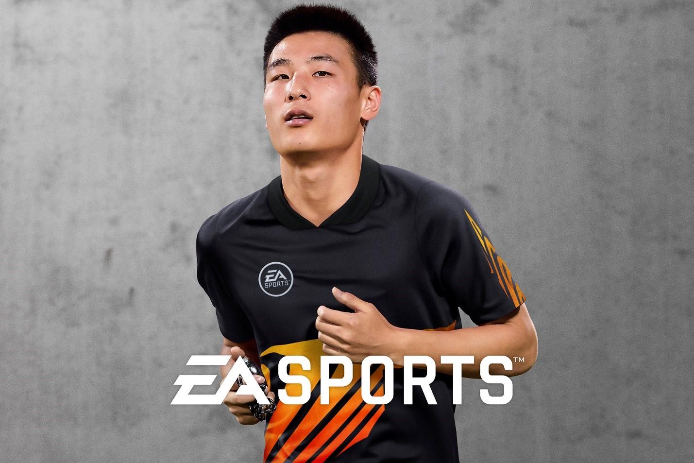 武磊成为EA Sports FIFA大使。