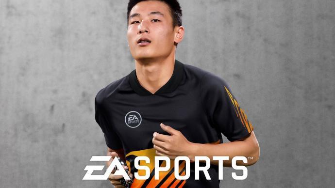武磊成為FIFA游戲首位中國大使:兒時在崇明,我就經常玩
