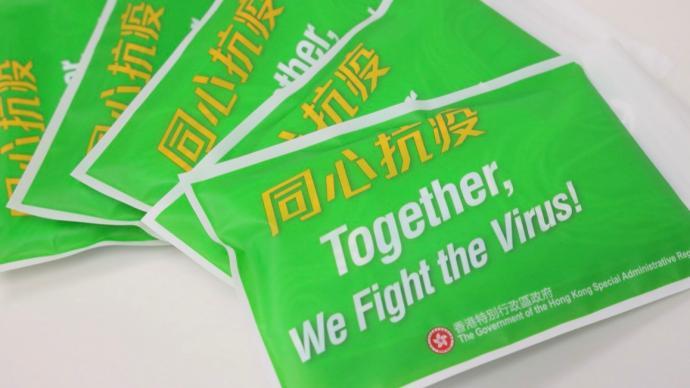 香港已派发2800万个一次性口罩,市民可到指定邮局领取