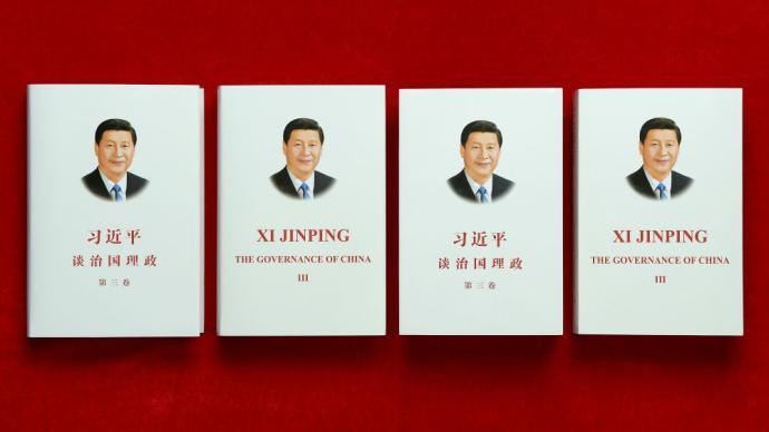 第一报道 | 习近平这本书,海外读者追到第三卷