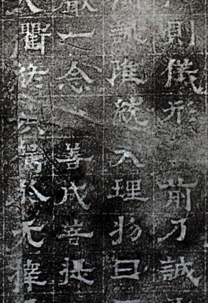 北凉承平三年(445)《沮渠安周造佛寺碑》