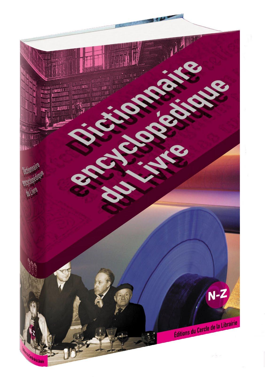 <em>Dictionnaire encyclopédique du Livre</em>《书籍百科辞典》