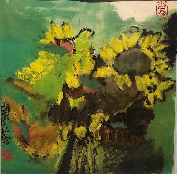 赖少其 《向日葵》 年代不详 合肥市赖少其艺术馆藏