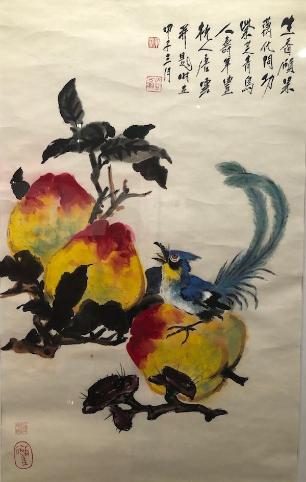 唐云 《紫芝青鸟鲜寿桃》 1984年 上海中国画院藏