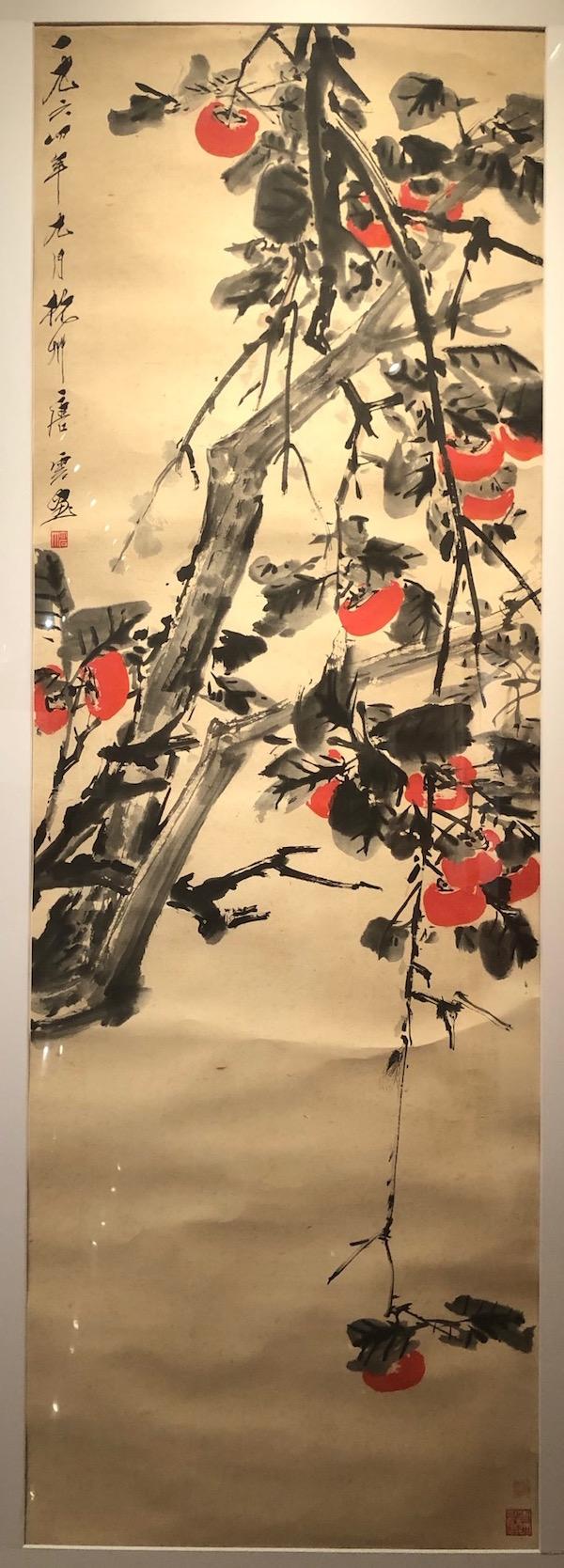 唐云 《红柿》 1964年 上海中国画院藏
