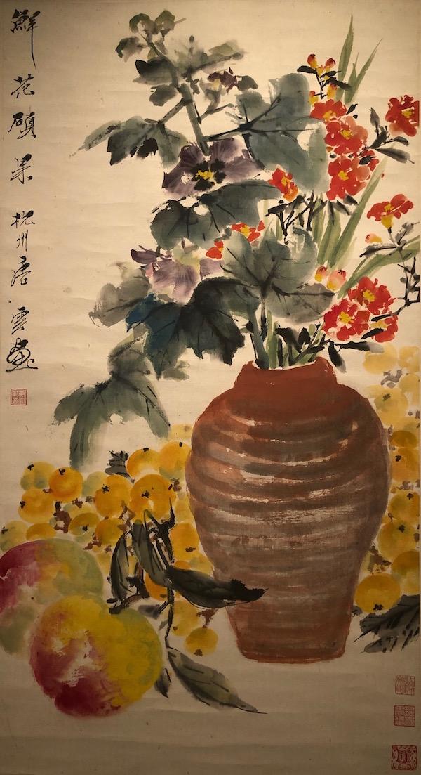 唐云 《鲜花硕果》 1958年 上海中国画院藏