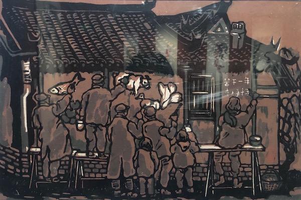 赖少其 《乡村壁画》 1950年代 合肥市赖少其艺术馆藏