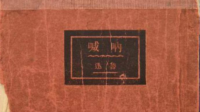 陈子善|《中国现代文学文献学十讲》引言