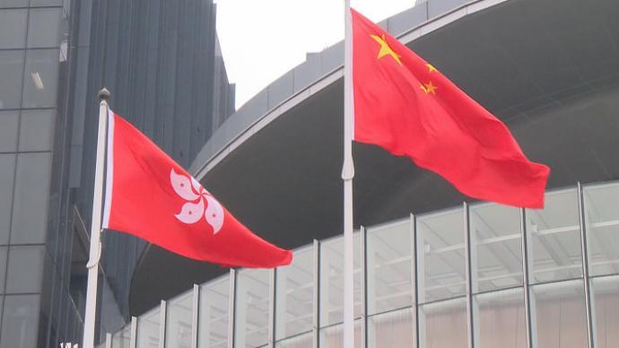 香港特区政府驳斥美驻港澳总领事馆声明:完全是双标操作
