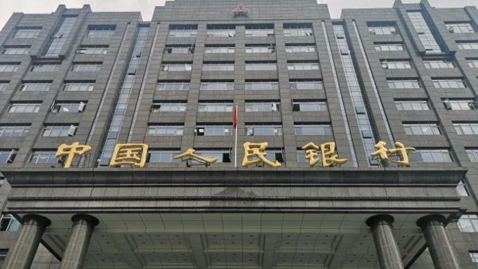 重庆监管沙盒首批应用出炉:支持重庆方言的智能银行服务在列