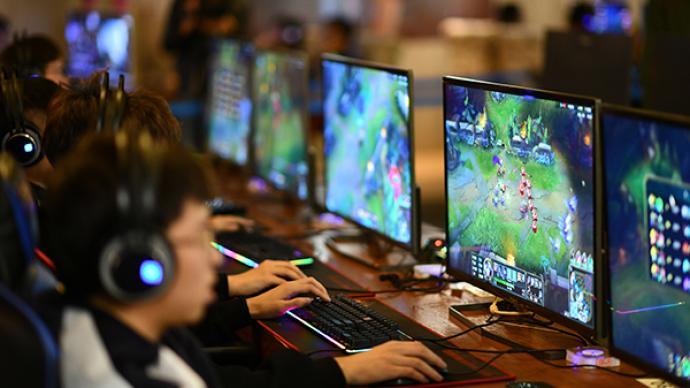 全国电子竞技联席会议成立