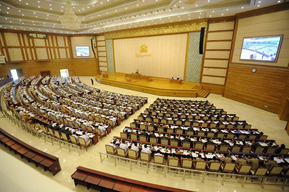 缅甸议会 央视新闻 图