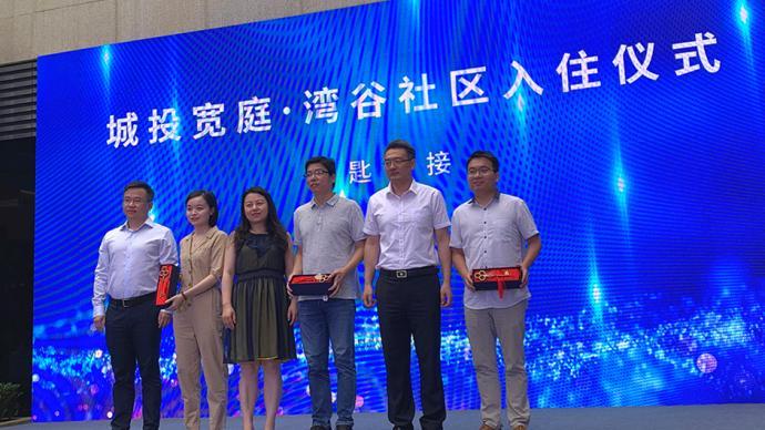出租率超八成,上海這個租賃社區迎來高校教職工等首批租戶