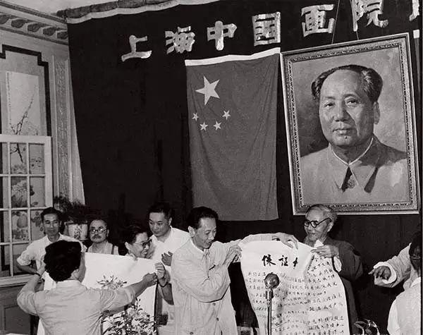 上海中国画院成立大会