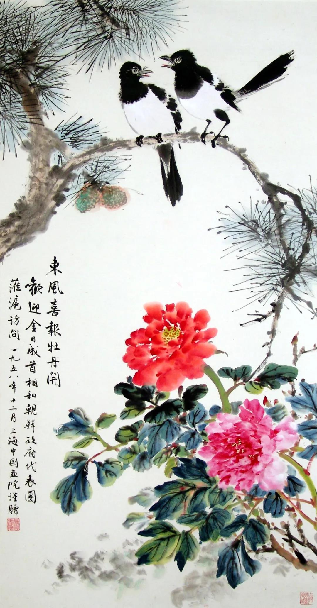 画师集体创作《东风喜报牡丹开》欢迎朝鲜代表团访沪,1958年