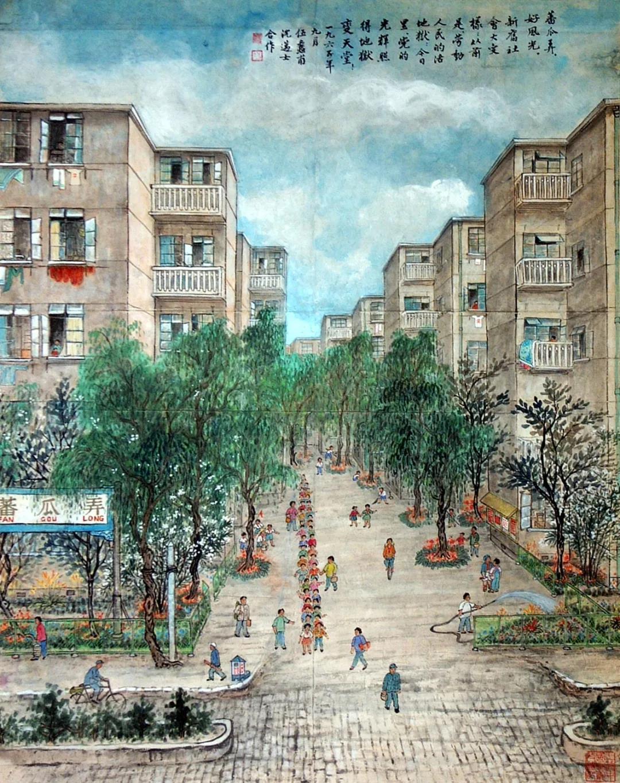 伍蠡甫、沈迈士《蕃瓜弄》,1965年