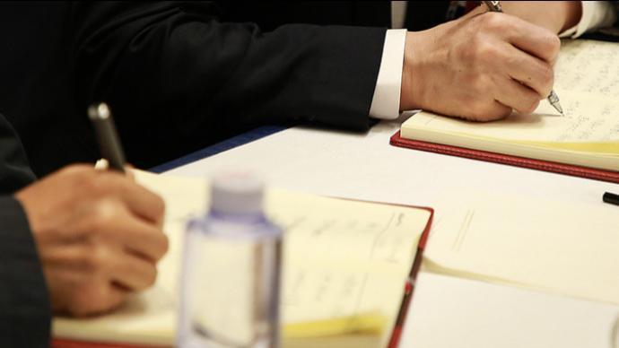 夯實制度健全規則,全國人大及其常委會組織制度將迎多項調整